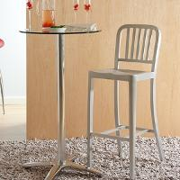 Matte Aluminum Bar Stool - Cafe